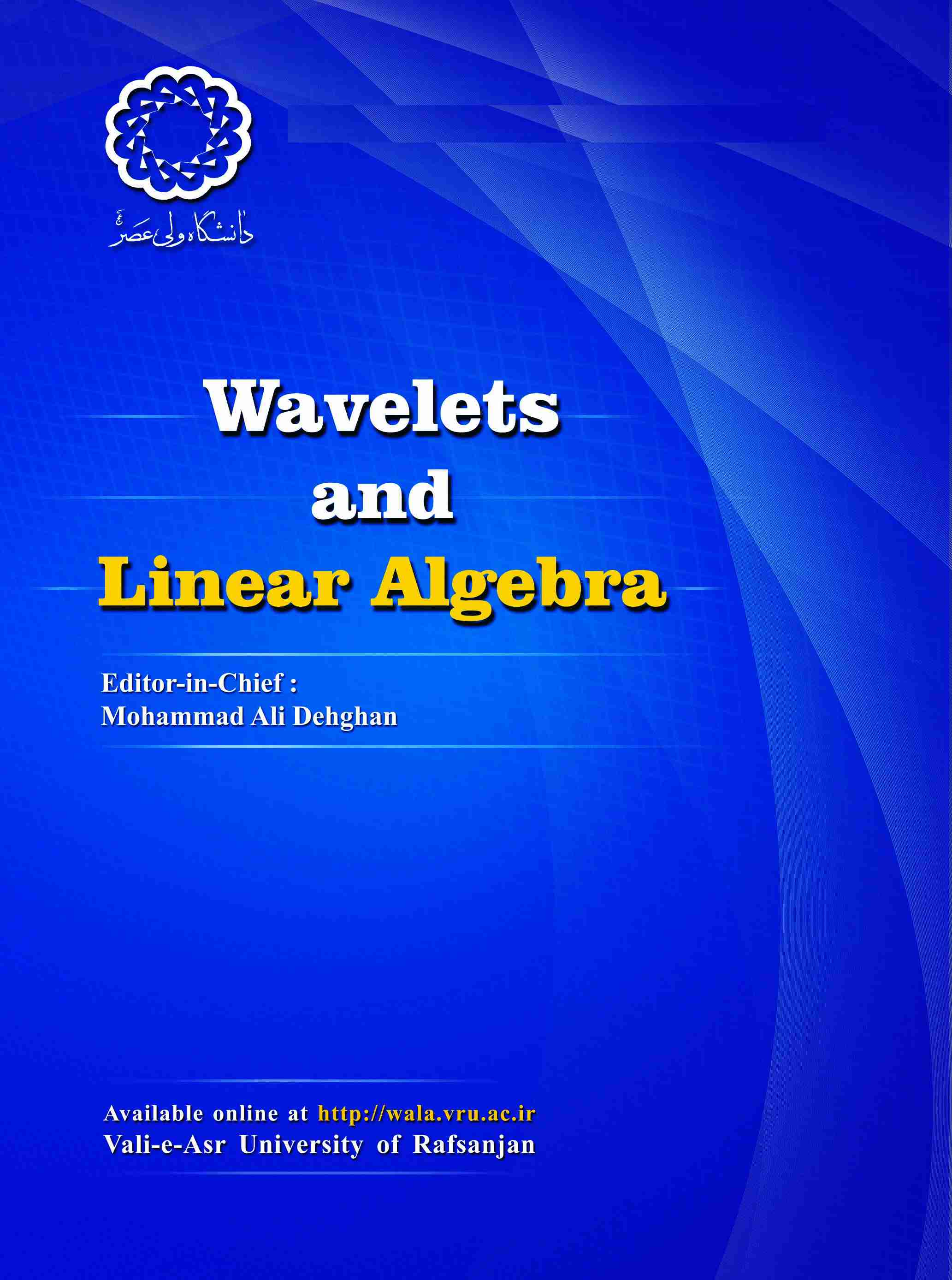 Wavelet and Linear Algebra